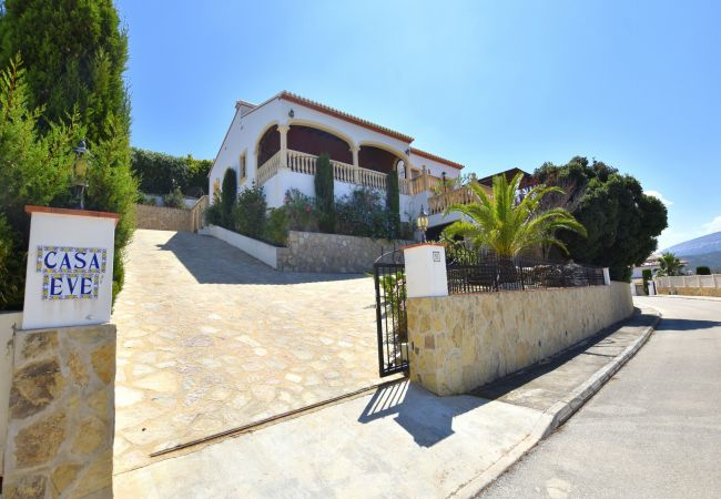 Holiday house Casa Eve Javea - 5094 (2034748), Jávea, Costa Blanca, Valencia, Spain, picture 40