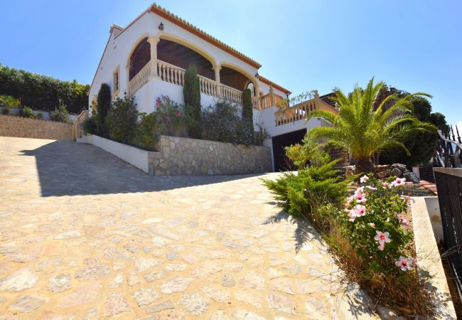 Holiday house Casa Eve Javea - 5094 (2034748), Jávea, Costa Blanca, Valencia, Spain, picture 4