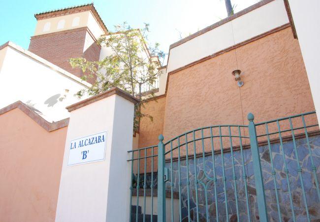 Ferienwohnung Tamango Hill Nerja Casasol (2036992), Torrox, Costa del Sol, Andalusien, Spanien, Bild 25