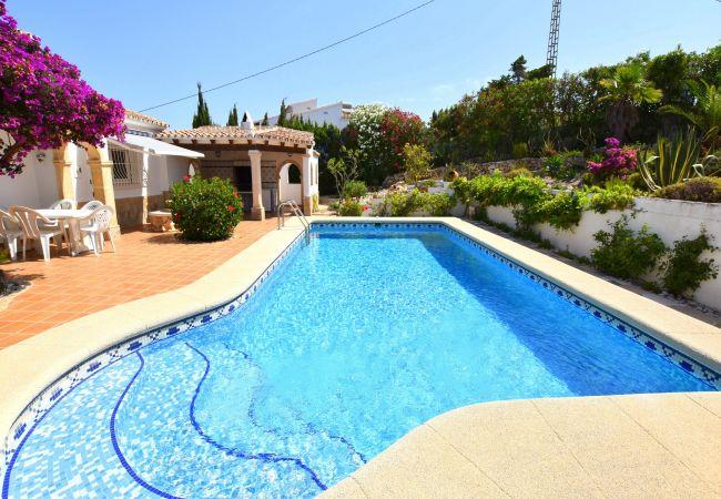 Maison de vacances Casa Phoenix Javea - 5098 (2034727), Jávea, Costa Blanca, Valence, Espagne, image 2