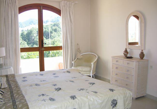 Maison de vacances Große Familienvilla, Terrasse mit Grill, Fernseher mit Sky, Gemeinschaftspool (1992735), Atamaria, Costa Calida, Murcie, Espagne, image 7