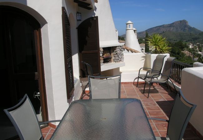 Maison de vacances Große Familienvilla, Terrasse mit Grill, Fernseher mit Sky, Gemeinschaftspool (1992735), Atamaria, Costa Calida, Murcie, Espagne, image 14