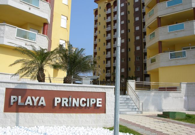 Appartement de vacances Apart. familie 2. stock, meerblick, gemeinschaftspool, strandnähe (1992739), La Manga del Mar Menor, Costa Calida, Murcie, Espagne, image 10