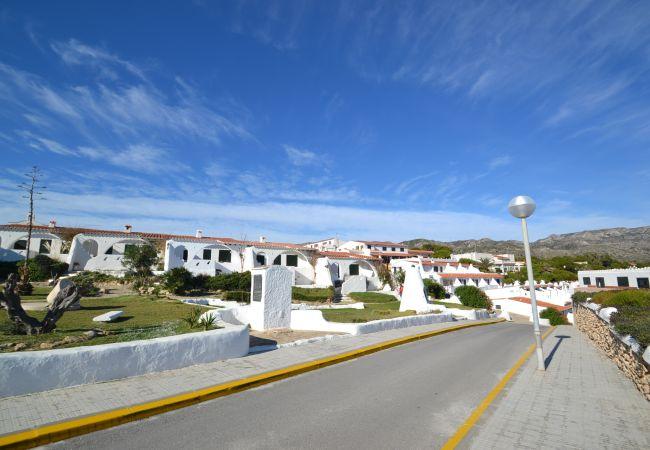 Ferienhaus CALAFAT 7 (2072883), L'Ametlla de Mar, Costa Dorada, Katalonien, Spanien, Bild 43