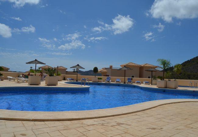 Appartement de vacances Großes Apartment auf zwei Etagen, 2 Balkone, kostenloses WLAN, Sat-TV (2033556), La Manga del Mar Menor, Costa Calida, Murcie, Espagne, image 19