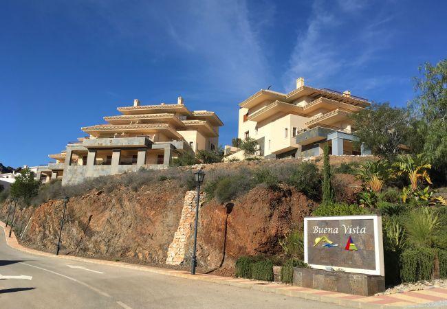 Appartement de vacances Großes Apartment auf zwei Etagen, 2 Balkone, kostenloses WLAN, Sat-TV (2033556), La Manga del Mar Menor, Costa Calida, Murcie, Espagne, image 10