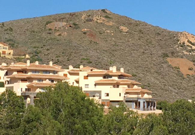 Appartement de vacances Großes Apartment auf zwei Etagen, 2 Balkone, kostenloses WLAN, Sat-TV (2033556), La Manga del Mar Menor, Costa Calida, Murcie, Espagne, image 26