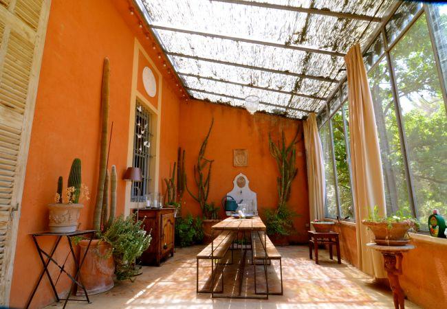 photo Répentance - Pavillon Néo-Classique