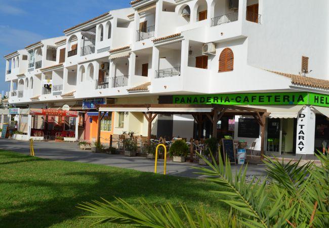 Maison de vacances Familienhaus mit Meerblick, in der Nähe des Meeres, gratis WiFi, Terrasse. (2073620), La Manga del Mar Menor, Costa Calida, Murcie, Espagne, image 13