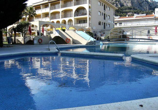Ferienwohnung JADEMAR 050-B (2099259), Els Griells, Costa Brava, Katalonien, Spanien, Bild 7