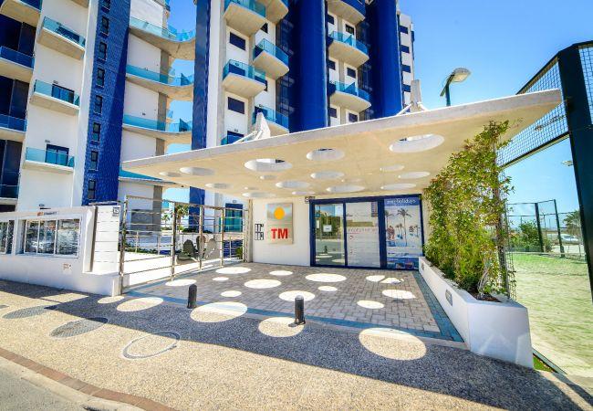 Ferienwohnung Yulia (2146305), Torrevieja, Costa Blanca, Valencia, Spanien, Bild 53