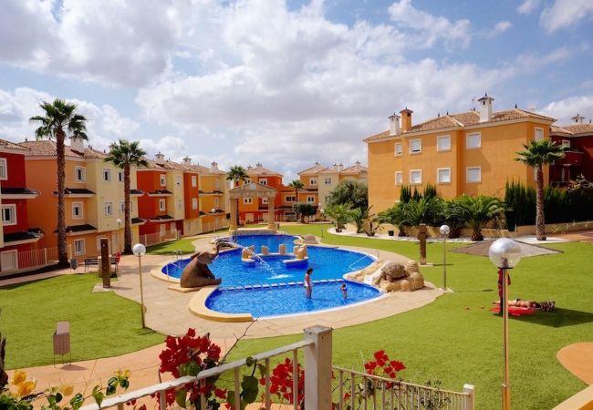 Appartement de vacances Agueda 287967-A Murcia Holiday Rentals Property (2670387), Baños y Mendigo, , Murcie, Espagne, image 5
