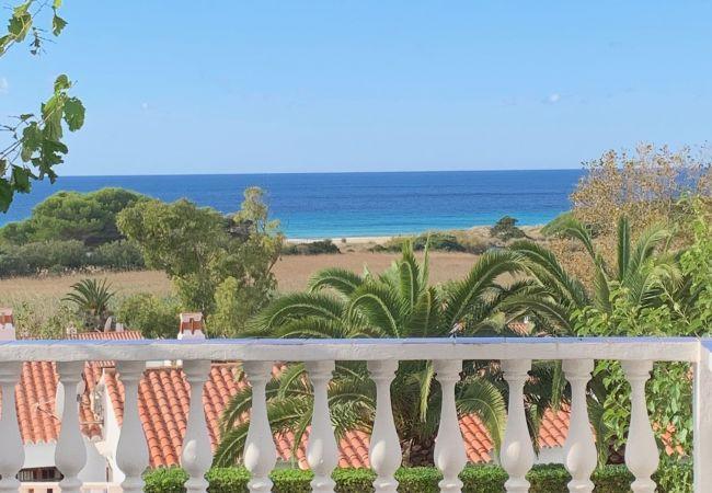 Menorca Luciana